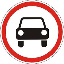 Обучение вождению в Автошколе в Ярославле