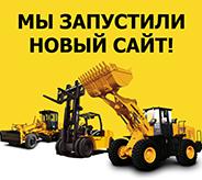 Новый сайт Трактор.мелиоратор76.рф